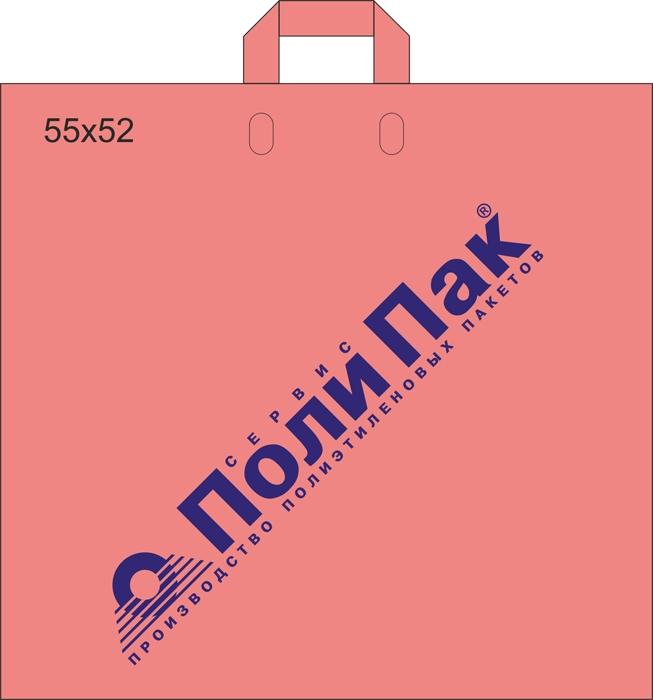 Печать пакетов с логотипом липецк